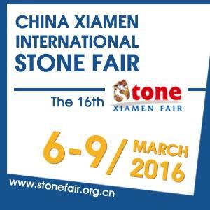 Xiamen Stone Fair Logo